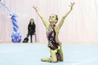 Кубок общества «Авангард» по художественной гимнастики, Фото: 44
