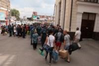 В Тулу прибыли 450 беженцев, Фото: 89