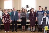 Александр Балберов поздравил выпускников тульской школы, Фото: 18