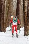 Чемпионат мира по спортивному ориентированию на лыжах в Алексине. Последний день., Фото: 27
