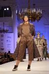 Всероссийский конкурс дизайнеров Fashion style, Фото: 183