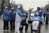 Эстафета паралимпийского огня в Туле, Фото: 92