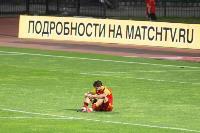 Арсенал-Крылья Советов, Фото: 110