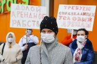 Предприниматели требуют обнуления аренды в ТЦ Тулы на период карантина, Фото: 14