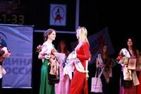 Мисс Тульская область - 2014, Фото: 516