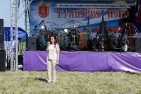 Чемпионат России по спорту сверхлегкой авиации, Фото: 4