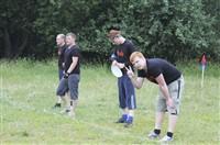 Чемпионат по Ultimate Frisbee в Новомосковске 22 июня, Фото: 11