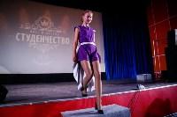 Кастинг на Мисс Студенчество 2016, Фото: 91