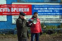 Митинг в Кимовске, Фото: 6