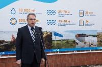 Большая вода в Новомосковске, Фото: 19