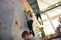 соревнования по скалолазанию Молодежь на старт!, Фото: 18