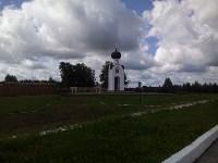 Автопробег ТулГУ «По дорогам Отечества», Фото: 12