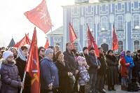 День народного единства в Тульском кремле, Фото: 39