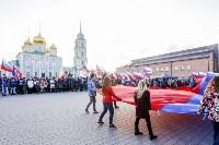 Концерт Годовщина воссоединения Крыма с Россией, Фото: 17