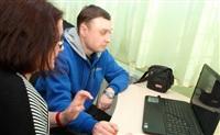 В Заречье открылось социально-реабилитационное отделение для молодых инвалидов, Фото: 3
