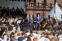 День города-2020 и 500-летие Тульского кремля: как это было? , Фото: 55