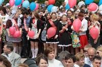 День города в Новомосковске, Фото: 34