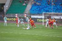 """Матч """"Арсенал"""" - """"Ахмат"""" 09.08.2020, Фото: 61"""