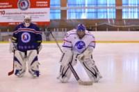 Легенды советского хоккея в Алексине., Фото: 110