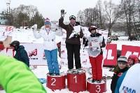 Второй этап чемпионата и первенства Тульской области по горнолыжному спорту., Фото: 42
