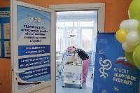 открытие школьного стоматологического кабинета, Фото: 3