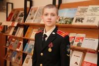 Презентация книги «Суворовцы Тулы», Фото: 7