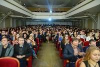Кинофестиваль Шорты-2017, Фото: 23