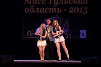 Мисс Тульская область-2015, Фото: 66