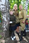 День Победы в Центральном парке, Фото: 66