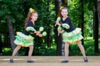 День рождения Белоусовского парка, Фото: 5
