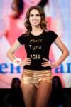 Мисс Тула - 2014, Фото: 70