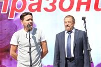 Тульская Федерация профсоюзов провела митинг и первомайское шествие. 1.05.2014, Фото: 89