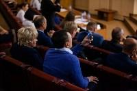 Тульская городская Дума шестого созыва начала свою работу, Фото: 26