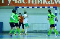 Кубок Тулы по мини-футболу среди женских команд., Фото: 41