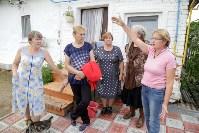 В деревне Бородино нет воды, Фото: 3