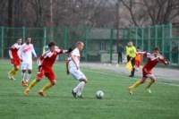 Арсенал-2 - Металлург Липецк, Фото: 62
