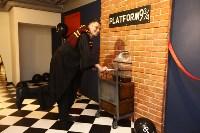 Клаустрофобия: Платформа 9¾, Фото: 21
