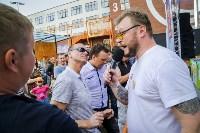 «Битва за «Нашествие»: «Васильков & коты» представят Тулу на фестивале, Фото: 55