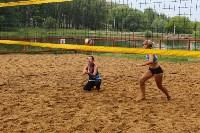 Турнир по пляжному волейболу, Фото: 94