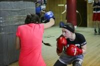 Женский бокс: тренировка , Фото: 25