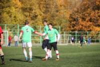 1/8 финала Кубка «Слободы» по мини-футболу 2014, Фото: 95