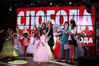 Алина Чилачава представит Тулу на шоу «Топ-модель по-детски», Фото: 198