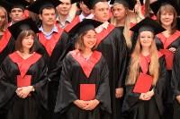 Вручение дипломов магистрам ТулГУ, Фото: 98
