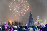 На площади Ленина прошло закрытие главной городской ёлки, Фото: 124