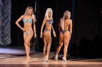 Чемпионат по бодибилдингу и бодифитнесу «Мистер и Мисс Тула - 2015», Фото: 192