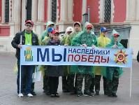 Смотр-конкурс патриотических объединений Тульской области, Фото: 1