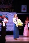 Мисс Тульская область - 2014, Фото: 403