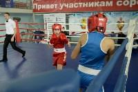 Турнир по боксу памяти Жабарова, Фото: 50