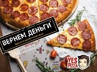 Где в Туле поесть и заказать пиццу, Фото: 10