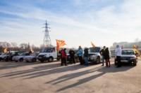 """Автопробег болельщиков """"Арсенала"""", 29.11.2014, Фото: 42"""